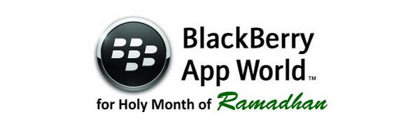 Aplikasi Blackberry For Holy Month of Ramadhan