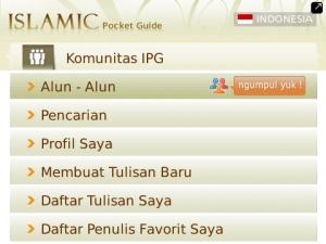 Islamic Pocket Guide 2 7 Aplikasi Blackberry Gratis untuk Mengingatkan Waktu Sholat blackberry aplikasi