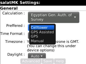 SalatMK 1 7 Aplikasi Blackberry Gratis untuk Mengingatkan Waktu Sholat blackberry aplikasi