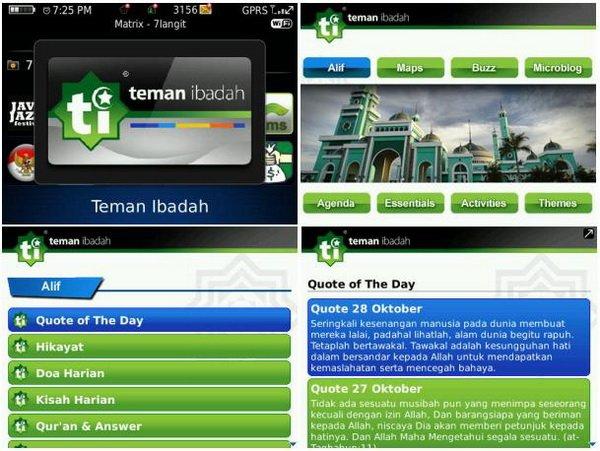 TI01 4 Aplikasi Ramadhan Pilihan untuk Pengguna BlackBerry news blackberry aplikasi