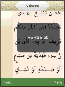 uQuran 1 5 Aplikasi Quran Gratis untuk Blackberry Berikut Kelebihan dan Kekurangannya blackberry aplikasi