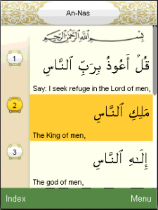 uQuran 2 5 Aplikasi Quran Gratis untuk Blackberry Berikut Kelebihan dan Kekurangannya blackberry aplikasi