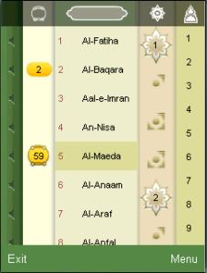 uQuran 3 5 Aplikasi Quran Gratis untuk Blackberry Berikut Kelebihan dan Kekurangannya blackberry aplikasi