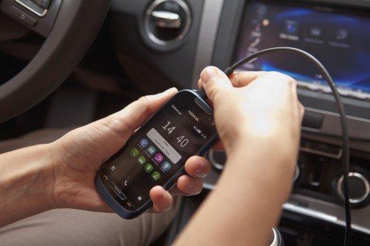 Nokia Car Mode Nokia Car Mode, Jadikan Smartphone Nokia Teman Berkendara symbian news aplikasi