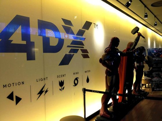 4DX: Teknologi Sinema Masa Depan yang Lebih Realistis visual news