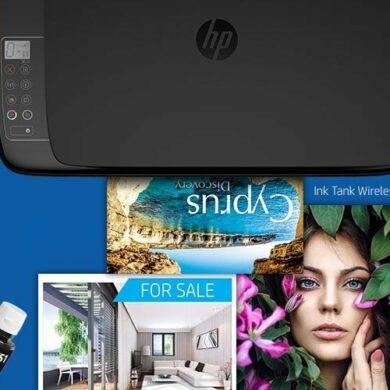 Tip: Cara Mudah Cetak dan Pindai Foto Tanpa Kabel dengan HP InkTank 415 Wireless Printer 20 cetak tanpa kabel, cetak wireless, HP, inktank 415 wireless, printer inkjet, printer multifungsi, wireless printing