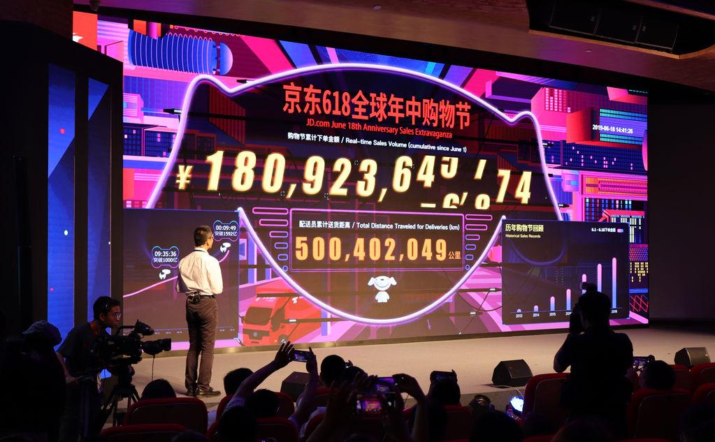 JD 618 Festival 2019: Cara Inovatif E-Commerce Mapan Meningkatkan Penjualan 16 618 festival, belanja online, e-commerce, jd.com, jing dong