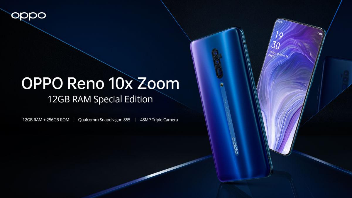 [Top Gadget] Inilah Smartphone Terbaik OPPO di 2019 untuk Dibeli 20 oppo, oppo a5 2020, OPPO K3, oppo reno 10x zoom 12gb, OPPO Reno2