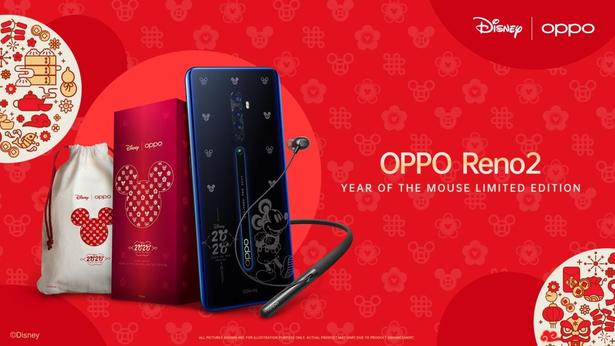 OPPO Buka Pemesanan Reno2 Year of the Mouse Limited Edition dengan Bonus Enco Q1 16 OPPO. OPPO Reno2 OPPO Enco Q1